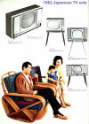 1962 Japanese TV sets  (120K bytes)